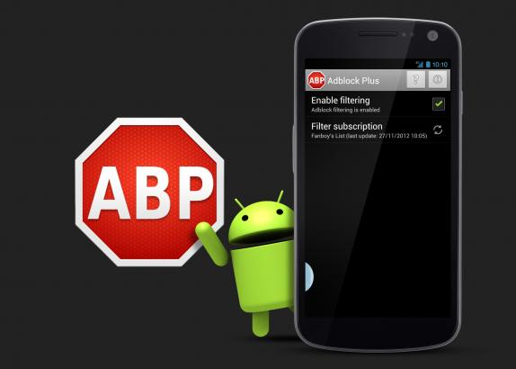 android- Adblock